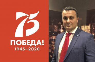 Поздравление Гаджиева Ф.Г.