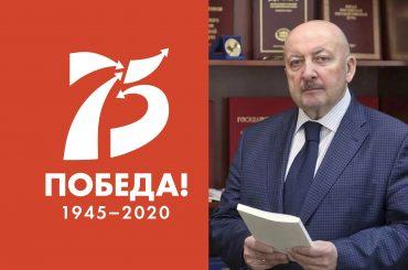 Поздравление Сафаралиева Г.К.